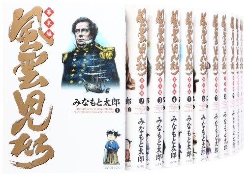 風雲児たち 幕末編 コミック 1-23巻セット (SPコミックス)