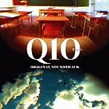 日本テレビ系土曜ドラマ Q10 オリジナル・サウンドトラック