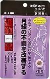 【第2類医薬品】ロート温経湯錠 84錠