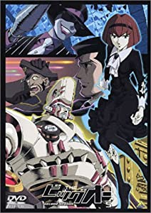 THE ビッグオー second season 5 [DVD]