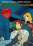 Captain Future - DVD Collection 2 (3 DVDs)