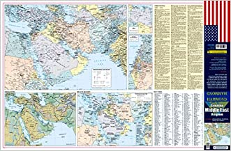 Greater Middle East Region: Including Afghanistan, Pakistan, Libya and Turkey (Hammond Greater Middle East Region Map)