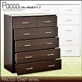 Pacco チェスト 89cm幅 5段タイプ gr-h8615 ダークブラウン