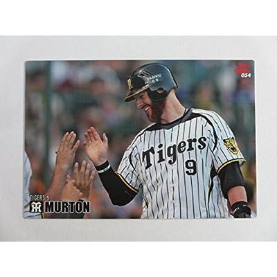 2015カルビープロ野球カード第1弾【054マートン/阪神】レギュラーカード