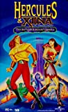 Hercules & Xena - The Animated Movie: The Battle for Mount Olympus (Rated PG) [VHS]