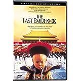 The Last Emperor - Director's Cut ~ John Lone