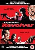 Revolver packshot