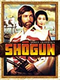 Shogun [5 Disc Box Set] [DVD]
