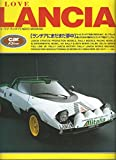 I love Lancia (NEKO MOOK 66)