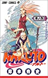 Naruto, Vol. 6 (Japanese Edition)