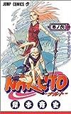 NARUTO―ナルト― 6 (ジャンプ・コミックス)