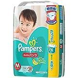 パンパース Mサイズ (6~10kg) さらさらパンツ 74枚 ランキングお取り寄せ