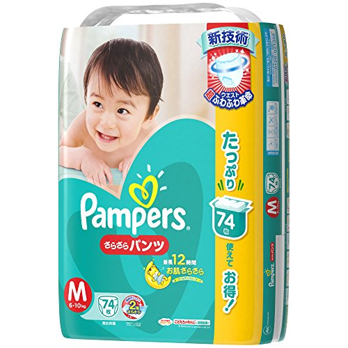 Pampers Diapers -Pampers pants M-size(7-12kg) 74 sheets [Japanese Import]