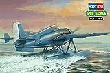 1/48 エアクラフトシリーズ F4F-3S ワイルドキャット水上機型