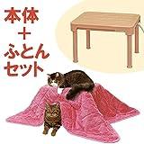 DoggyMan ( ドギーマン ハヤシ ) 犬猫 用 こたつ ( 本体 ふとん マット 3点セット )