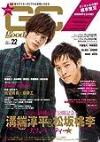 GOOD ★ COME [グッカム] Vol.22 (TOKYO NEWS MOOK 269号)