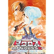 超時空要塞マクロスII Blu-ray Box (期間限定生産: 2015年7月24日迄)
