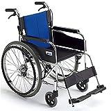 自走介助兼用車椅子 BAL-1 シンプルスタンダード