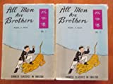img - for All Men Are Brothers (Shui Hu Chuan) (Chinese Classics in English, Volumes 1 and 2) book / textbook / text book