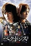ペク・ドンス <ノーカット完全版> DVD-BOX 第一章