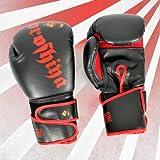 Koroshiya Fightwear Kids 6oz Boxing Gloves Punch Bag Kickboxing Training Equipment