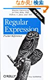 Regular Expression: Pocket Reference (Pocket Reference (O'Reilly))