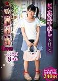 GEN-090/ぜーんぶ 生ハメ真正中出し木村つな [DVD]