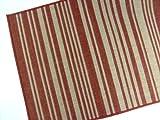 American Mills Barcode Polypropylene Indoor/Outdoor Area Rug, 2 by 3-Feet, Terracotta