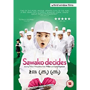 Kawa no soko kara konnichi wa movie
