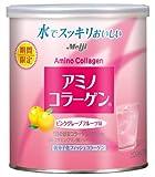 夏限定)アミノコラーゲンピンクグレープフルーツ味 200g