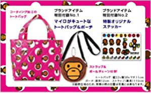BAPE KIDS by a bathing ape 2012 SPRING COLLECTION (e-MOOK) (e-MOOK 宝島社ブランドムック)