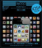 iPhonePerfect iOS4 (INFOREST MOOK PCGIGA 404)