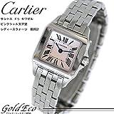 [カルティエ]Cartier サントス ドゥ モワゼル ピンクシェル文字盤 レディース クォーツ 腕時計 W25075Z5 シルバー ステンレス 中古