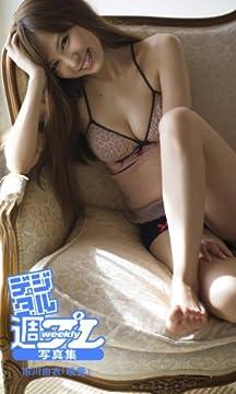 <デジタル週プレ写真集> 市川由衣「晩餐」