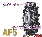 ファルケン 耕うん機用タイヤチューブ   適応タイヤ: AF5 3.50-7 2PR