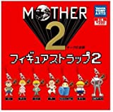 MOTHER2 フィギュアストラップ2 全7種セット