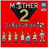 MOTHER2 フィギュアストラップ2 全7種セット