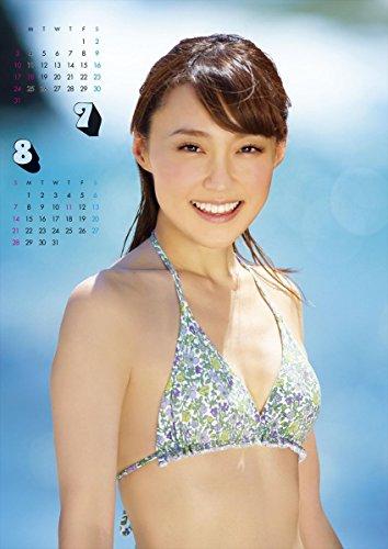 中川祐子 2016年 カレンダー 壁掛け B2