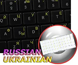 UKRAINIAN KEYBOARD DECALS ON TRANSPARENT BACKGROUND WITH BLUE, ORANGE, RED, WHITE OR YELLOW LETTERING (14X14) (Yellow)