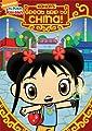 Kai-Lan's Great Trip to China poster