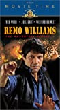 Remo Williams: The Adventure Begins... VHS Tape