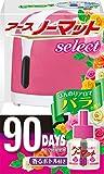 アース製薬 アースノーマットselect 90日セット バラの香り フェアリーピンク (器具+つけかえ)