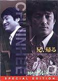 チ・ジニ短編ドラマBOX [DVD]