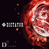 DICTATOR(type A)(DVD付)