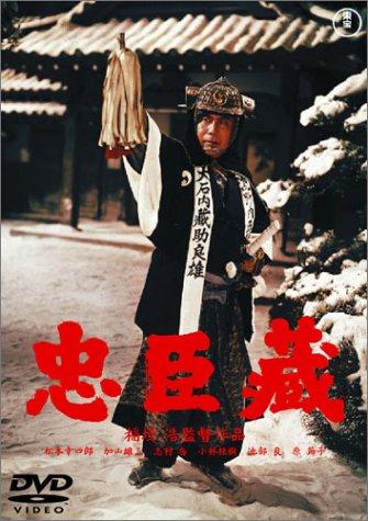 忠臣蔵 花の巻雪の巻 - Kusupedia -