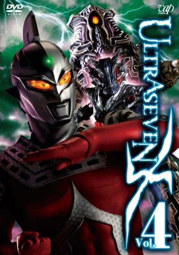 ULTRASEVEN X Vol.4 プレミアム・エディション [DVD]