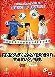 echange, troc Kung Fu Mahjong 3: Final Duel [Import USA Zone 1]