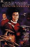 Star Trek: Tests of Courage (Star Trek (DC Comics)) (1563891514) by Weinstein, Howard
