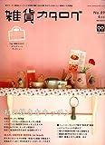 zakka catalog (雑貨カタログ) 2007年 04月号 [雑誌]