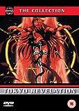 Tokyo Revelation [DVD]